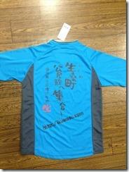 130808Tshirt002