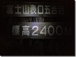 130905Fuji020