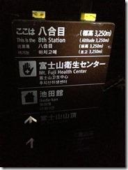 130905Fuji027