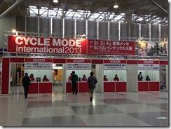 131104cyclemode002