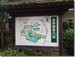140528kawasaki081