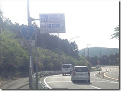 140528kawasaki117