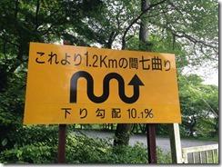 140528kawasaki142