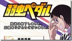 140703yowa2001