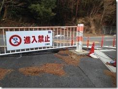 150221yunoyama019