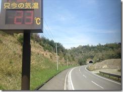150424suzu-kura005