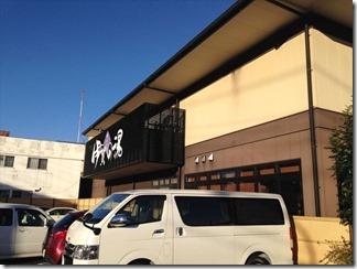 151207ise~ueno001