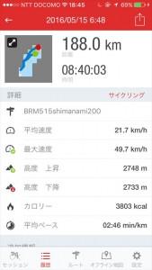 160515shimanami-2001