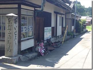160627aoyama004