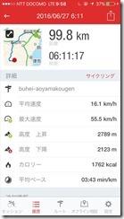 160627aoyama2004