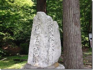 160702bunagatake012