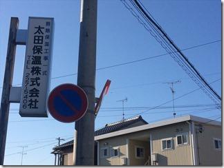 170107katsuzaka010