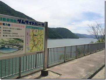 BRM512kanazawa019