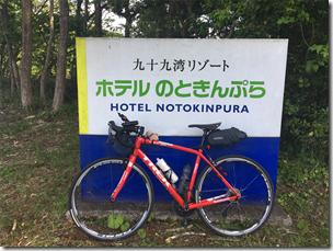190601kanazawa029